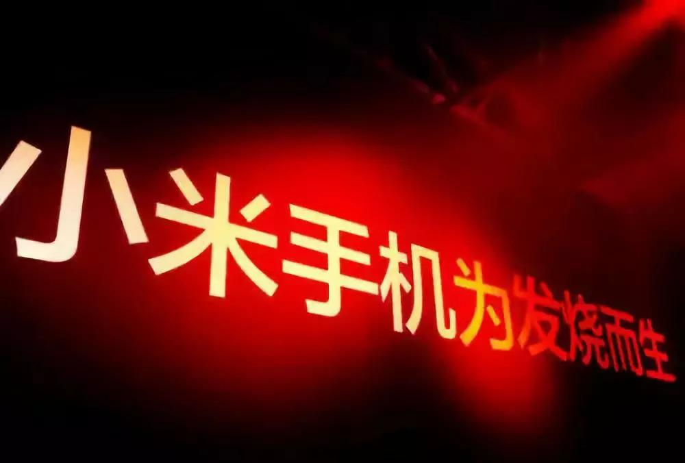 小米公布财报净利润38亿,奖励雷军团队99亿;北京朝阳发通知禁止