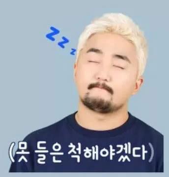 YG鬼表情变身文案图了的弟我表情包承认?!真是配艺人亲自sens图片