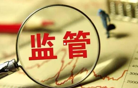 """造假触目惊心 涉嫌欺诈发行  金亚科技跌成仙股或""""落幕"""""""