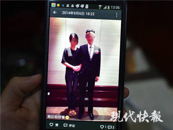 杀妻冰柜藏尸案被告律师:他曾说判死刑要上诉