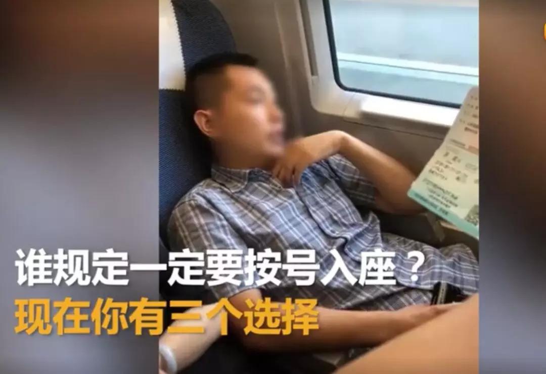 男子高铁装病霸占靠窗座位,遇到这种人该怎么办?