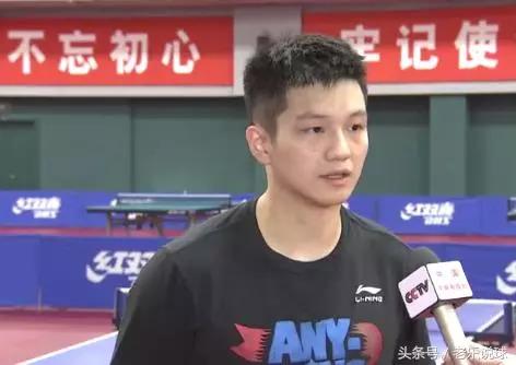 王皓谈樊振东亚运会备战细节:这是他的一次中考