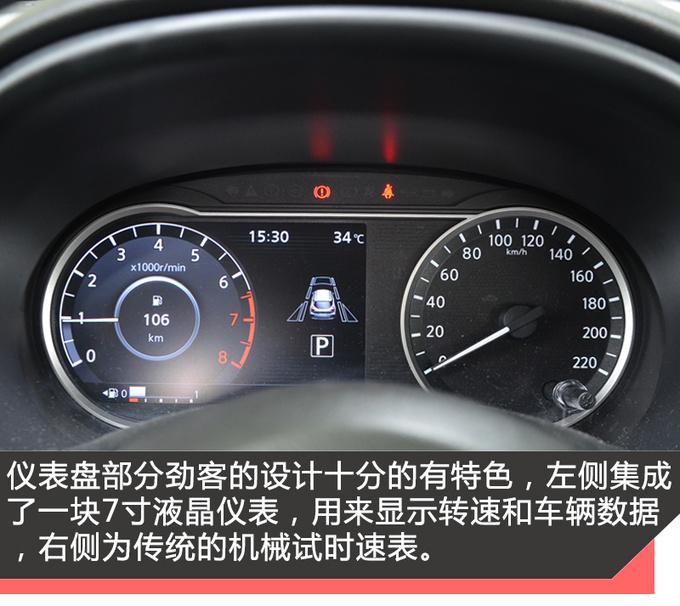 踢馆的来了 试驾东风日产劲客1.5L+CVT-图1