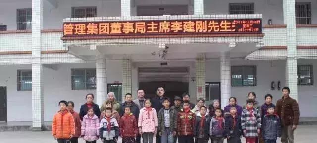 李建刚荣获第十六届作文杰出华人奖小学生告别世界600字图片