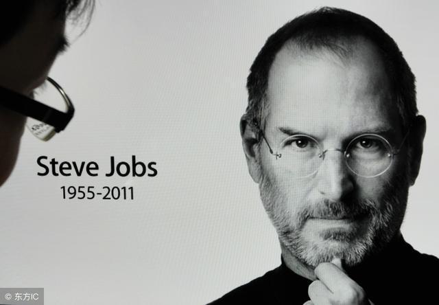 苹果CEO库克获1.2亿美元股票奖励 网友:这辈子没见过那么多钱