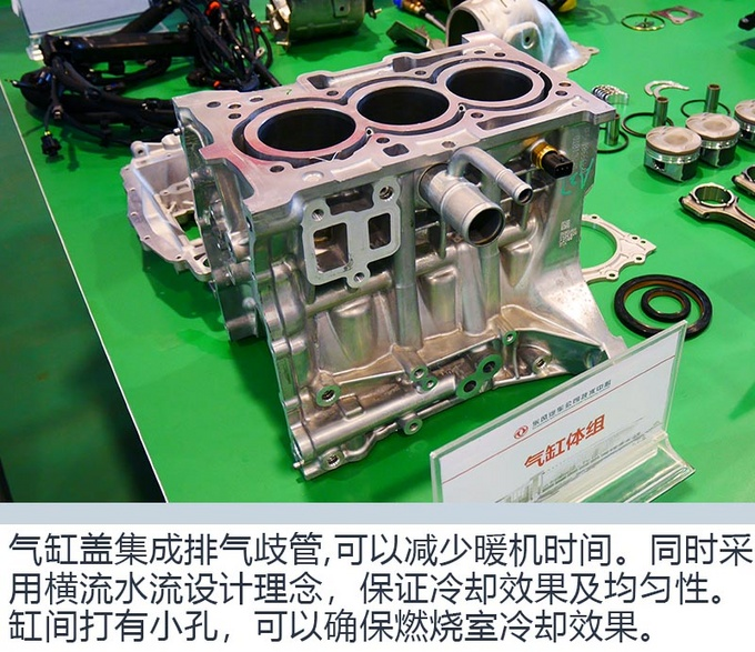 TA是最强三缸东风风神1.0T发动机了解一下-图7