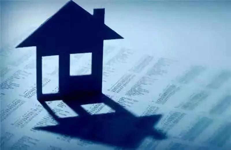 房地产税法今年落地无望,但不排除审议可能