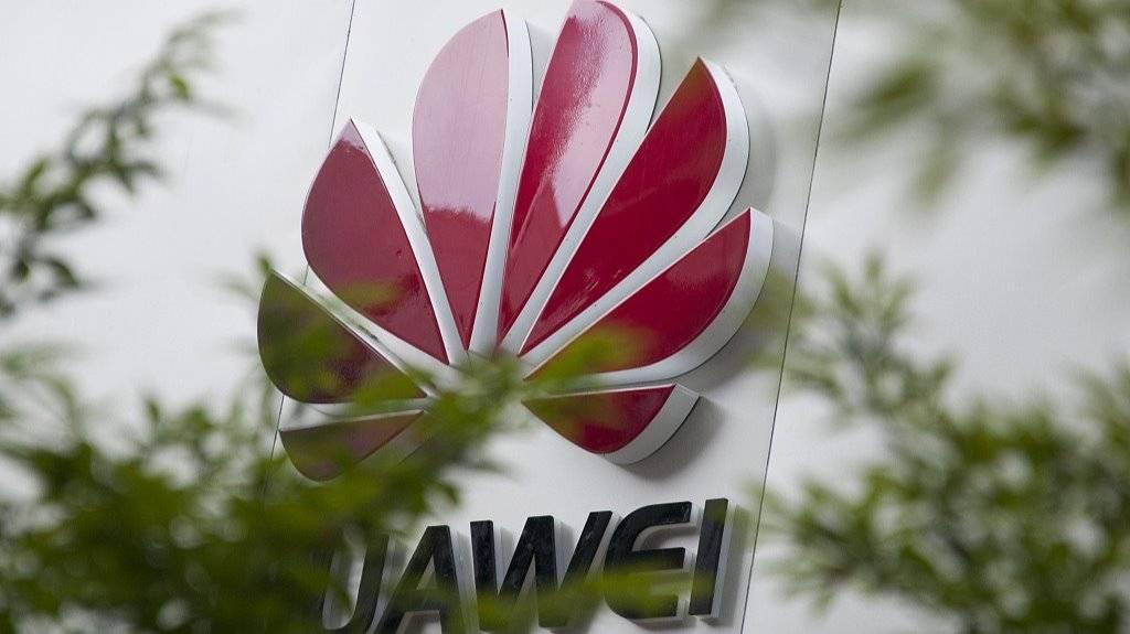 澳大利亚禁止华为提供5G技术!华为表示:将采取一切可能的法律措施