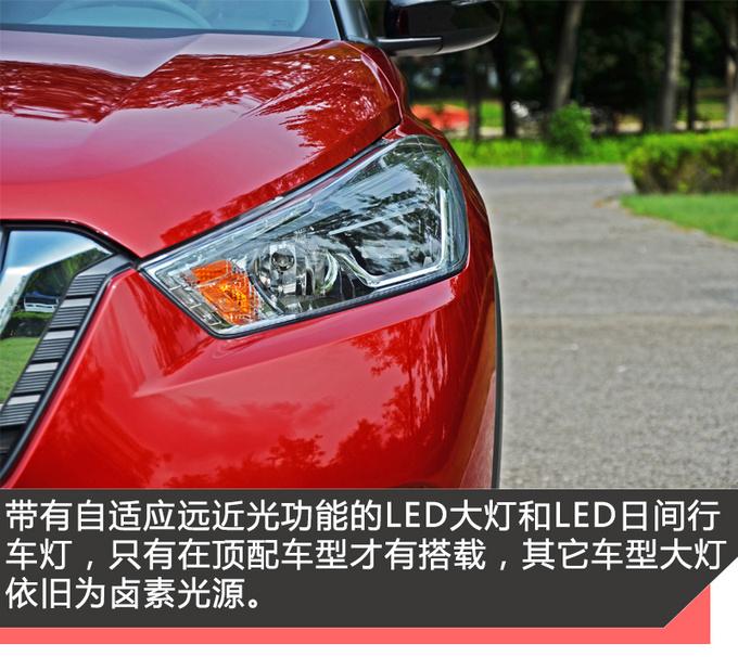年轻劲兴酷试驾东风日产劲客1.5L+CVT-图2