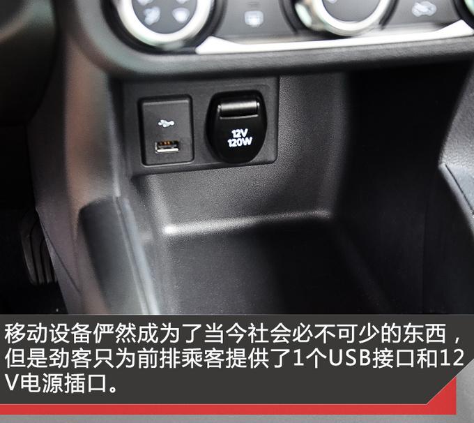 踢馆的来了 试驾东风日产劲客1.5L+CVT-图7