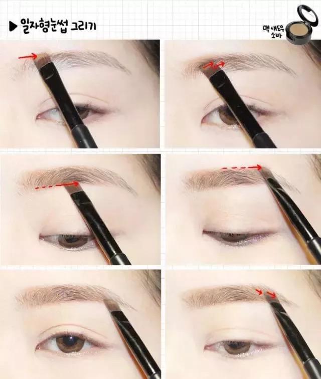 两款日常百搭眉毛的画法,比一字眉好看!