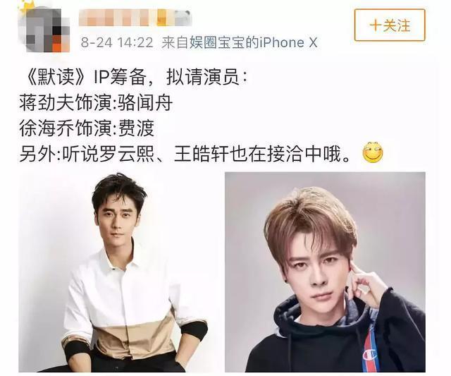 """尹正周一围上演""""塑料兄弟情""""?微博送祝福反被揭露心事引尴尬!"""