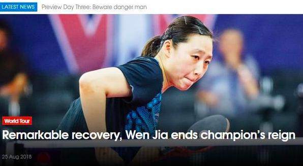 欲抢金牌的日本18岁美少女 手握6赛点被国乒老将逆转