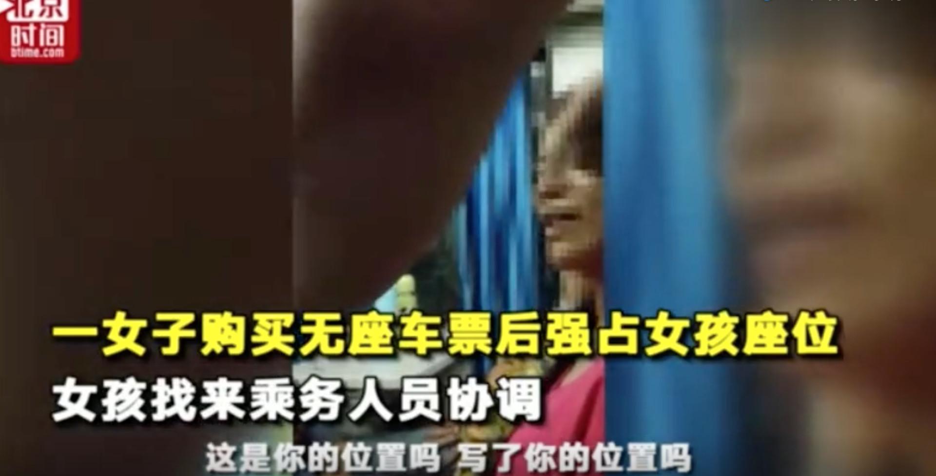 高铁奇葩乘客:博士霸座假装瘫痪,有人迟到报警让车等人