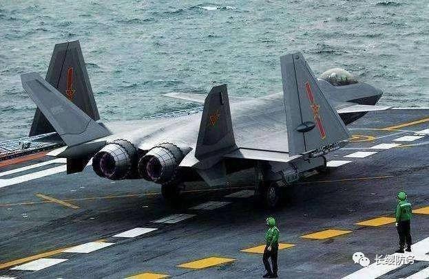 中航工业官网出现歼20上舰图,我国航母舰载机要以质量取胜
