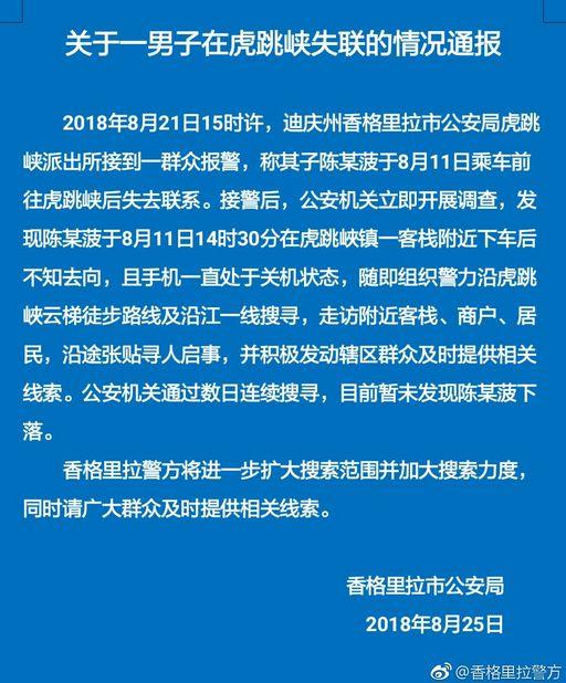 来源:新浪微博 总监制:金风 监制:刘新宇 ,顾佳贇 编辑:张静,万宏蕾