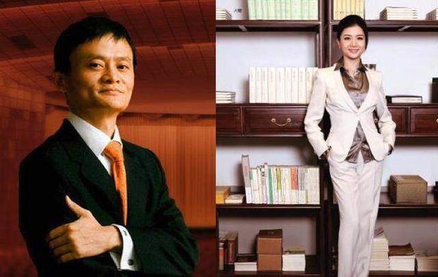 马云合伙人,中国最美女总裁,身家过亿,座驾800万,至今单身!