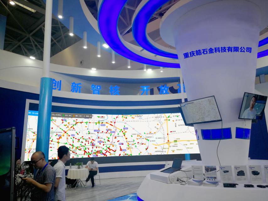 大数据开启智慧交通之路 新技术力推出租行业改革