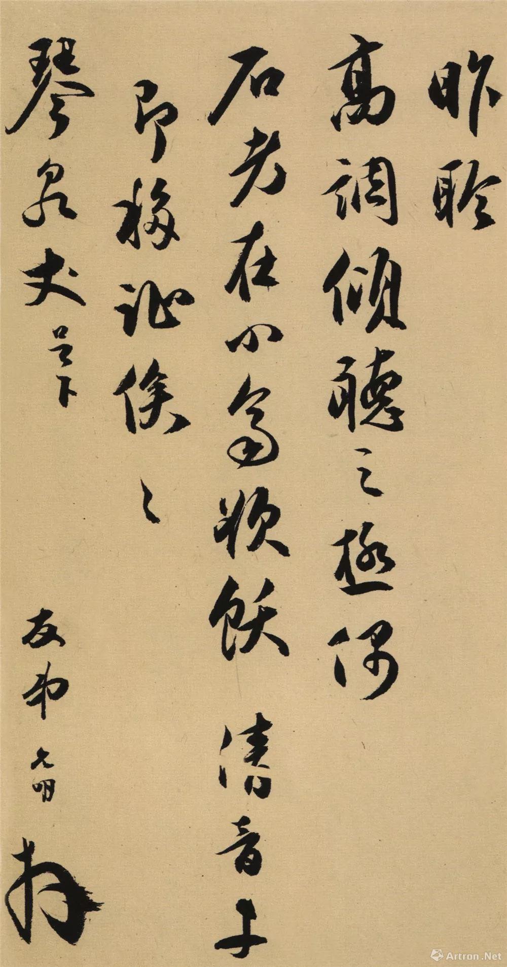 明代信札中的吴门文人生活七星彩的开