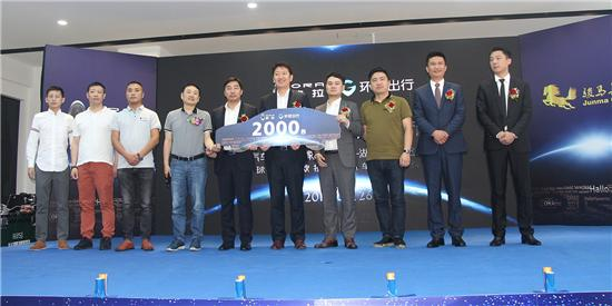欧拉全国首家4S店湖北思骏盛大开业 首批采购2000台欧拉iQ
