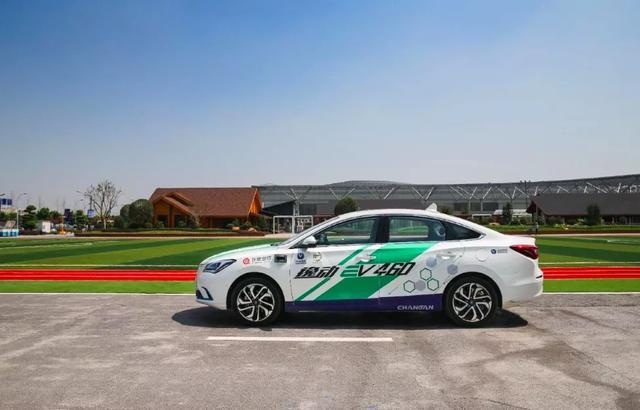 长安汽车发布北斗天枢战略 2020年不再产非联网汽车