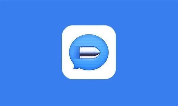 子弹短信取消腾讯新闻源 老罗发声支持