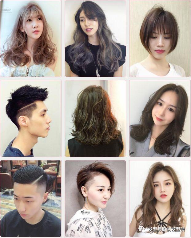 个性短发,甜美烫发和潮流发色,最适合今年秋天的发型都在这,选一款你图片
