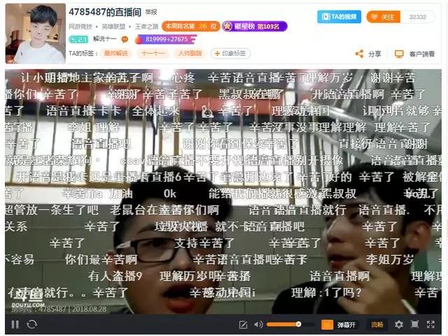 中国队面对手足让一追二决赛再战韩国