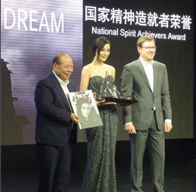 这个奖是由世界华商投资基金会主办的