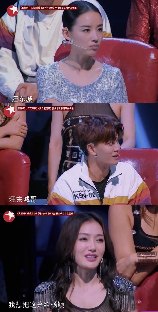 baby和黄晓明绯闻女友秦岚同台,互相吹捧也太尴尬了