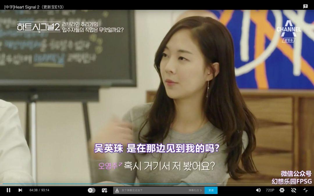 《心动的信号》打响中国版Heart Signal第一炮,素人恋爱节目迎来爆发?
