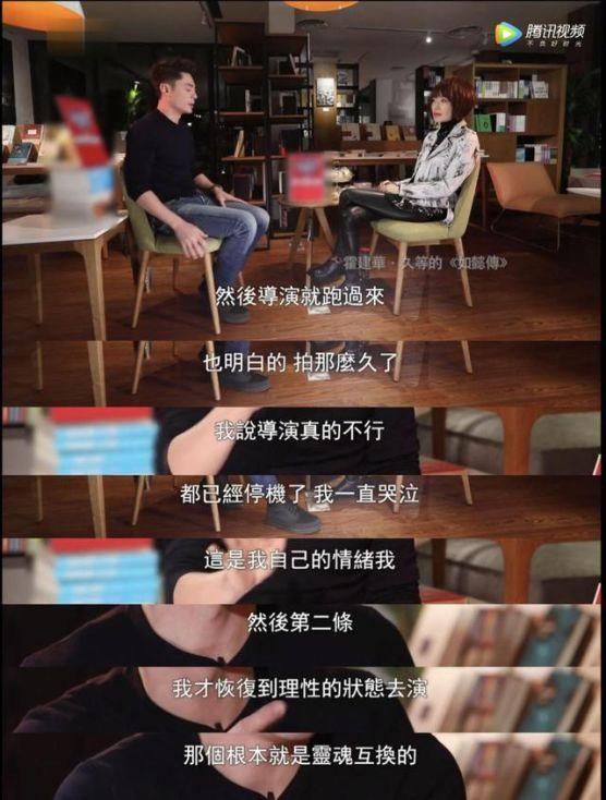 苏青因饰演尔晴要靠药物入眠,这些演员也曾因入戏太深走不出来!