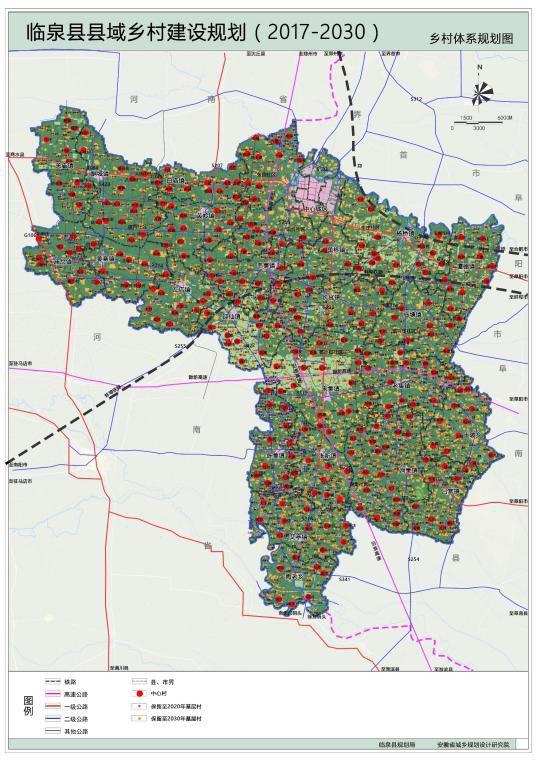 临泉城区地图高清版