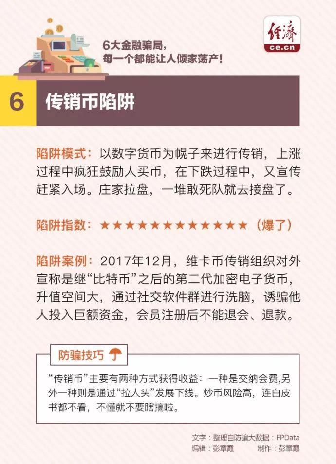 来源:中国经济网(ID:ourcecn)