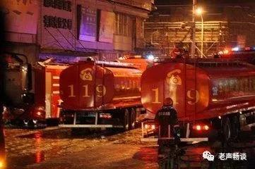 哈尔滨太阳岛大火烧死20人皆为老年团