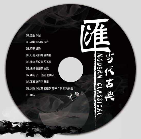 """愛樂匯輕音樂團發行當代古典風格專輯   一群年輕頂尖樂手打造""""中國班得瑞"""""""