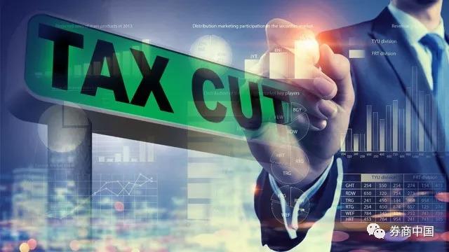 减税降费来了!国常会确定五大减税领域 企业税负再减450亿