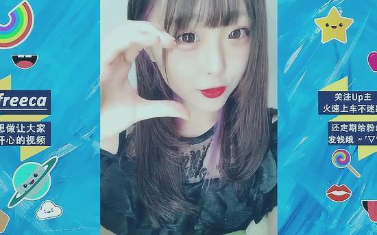 【盘点向】来自日本的可爱小姐姐