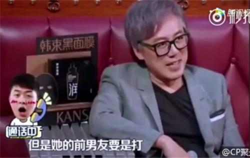 杜海涛分手 沈梦辰为了杨迪要和杜海涛分手,背后的原因太好笑