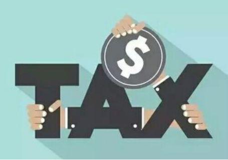 申报出口退税企业 如何理解和计算免、抵、退