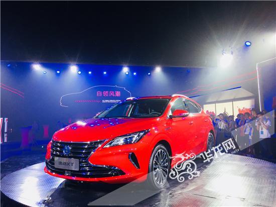 从此有了中国品牌时尚领潮掀背车 第二代逸动XT上市售7.79万元起