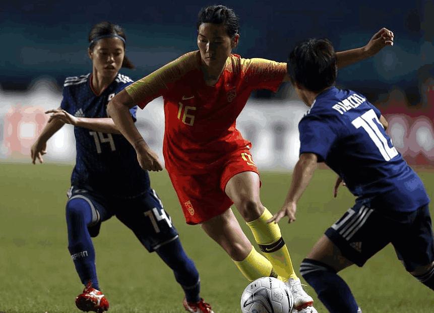 虽败犹荣!中国女足0:1日本女足 全场占尽优势惨被绝杀