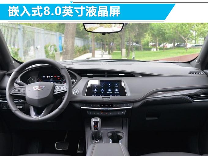 成都车展6款豪华SUV集中开卖 20万元就能买-图4