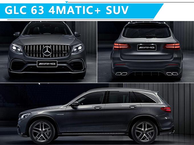 成都车展6款豪华SUV集中开卖 20万元就能买-图7