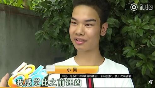杭州小吴因发际线表情包走红网络,发际线究竟该怎样图片