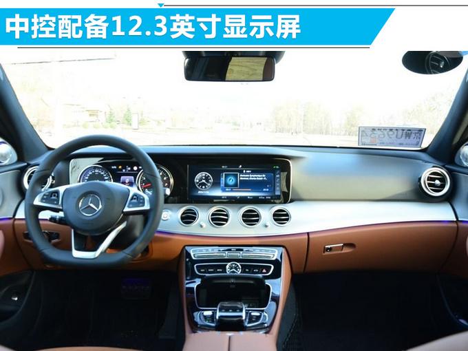 奔驰新款标轴E级开卖 售价区间45.38-51.68万元-图5