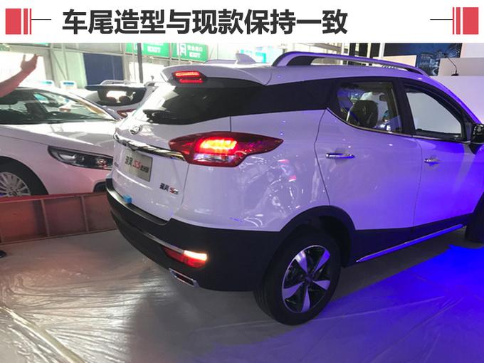 江淮瑞风S3欧洲版正式开卖 售6.0万-9.0万元-图4