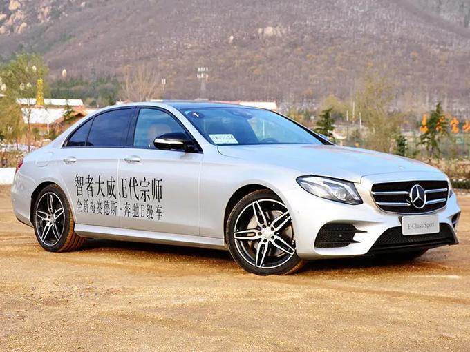 奔驰新款标轴E级开卖 售价区间45.38-51.68万元-图1