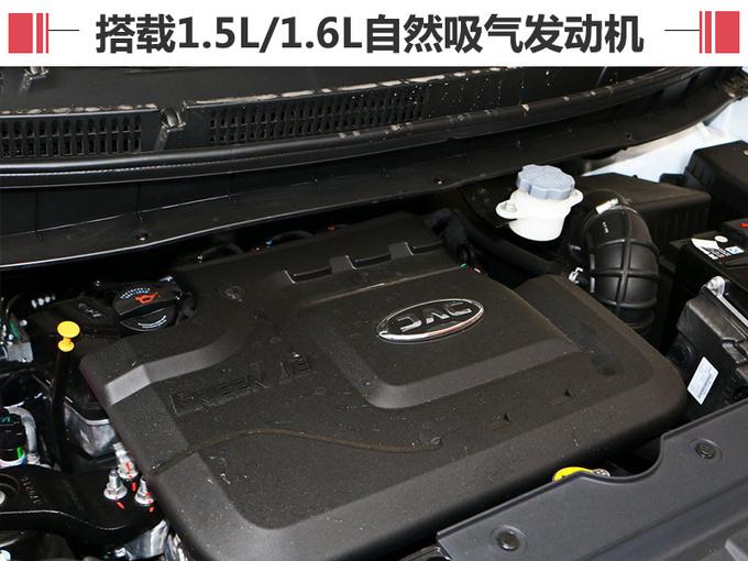 江淮瑞风S3欧洲版正式开卖 售6.0万-9.0万元-图6
