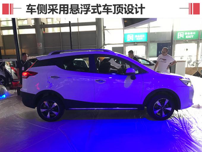 江淮瑞风S3欧洲版正式开卖 售6.0万-9.0万元-图3